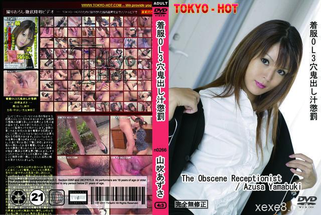 Tokyo Hot [n0266]