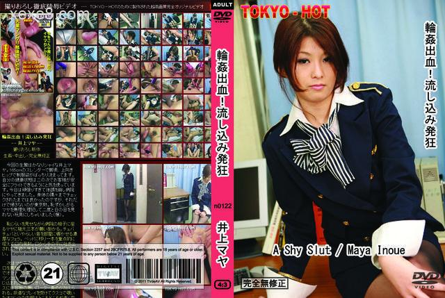 Tokyo Hot [n0122]