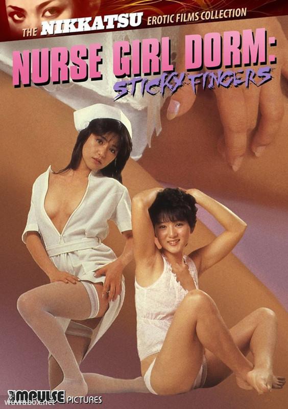 护士宿舍淫指